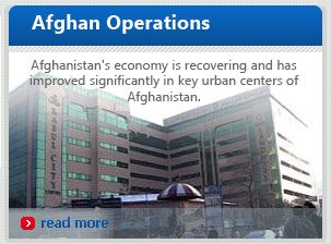 Afghan Operation - Access Retail
